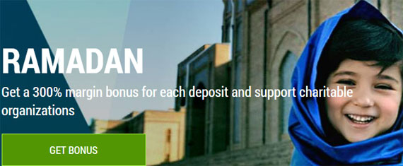 Bonus Deposit Ramadhan FBS