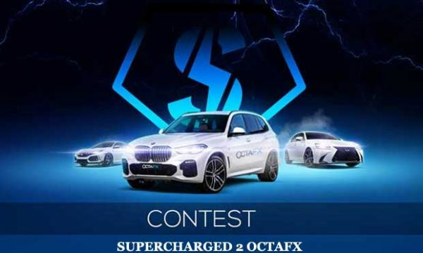 Supercharged 2 OCTAFX Real Contest
