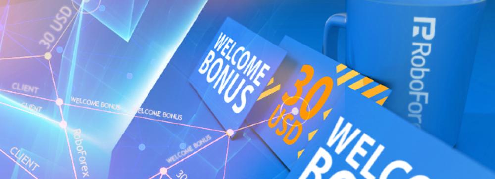 Бездепозитный бонус форекс новый