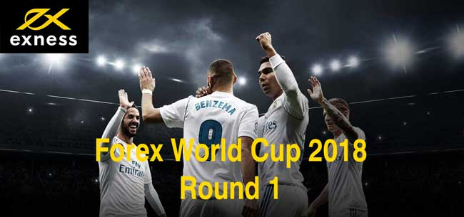 Round 1 Forex World Cup 2018 Exness Contest - Free Forex Promo