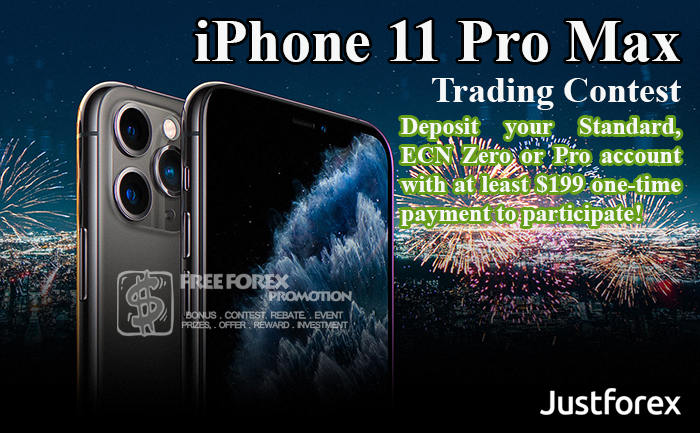 iphone11_trading_contest