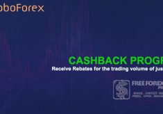 RoboForex Rebates Program