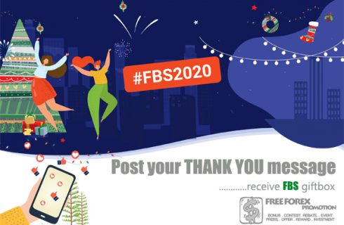 The FBS2020 Contest