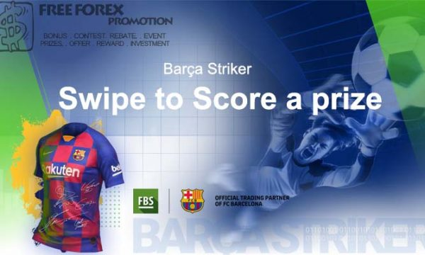FBS Barca Striker