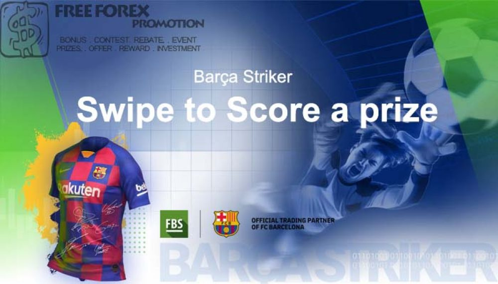 FBS Barca Striker