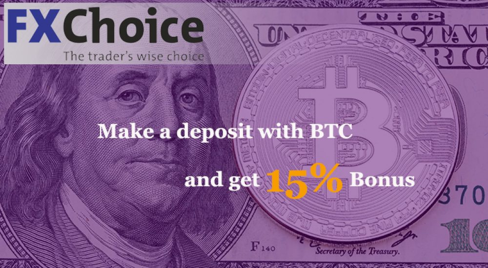 FXChoice 15% Deposit Bonus