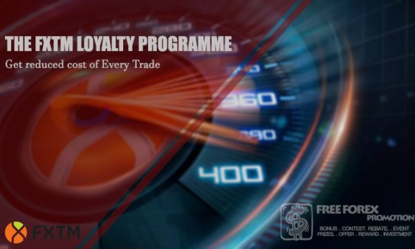 FXTM Loyalty Program