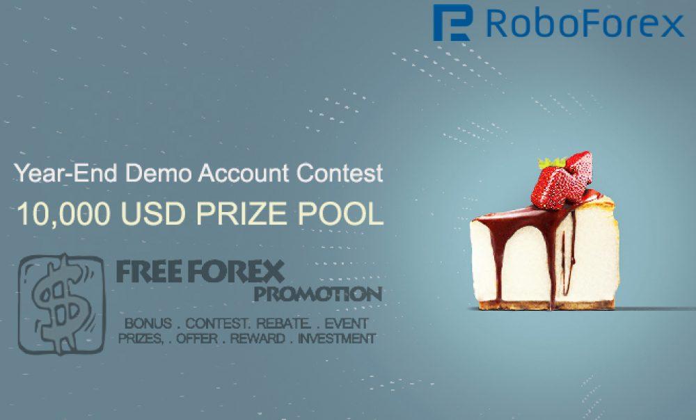 RoboForex Year-End Demo Account Contest