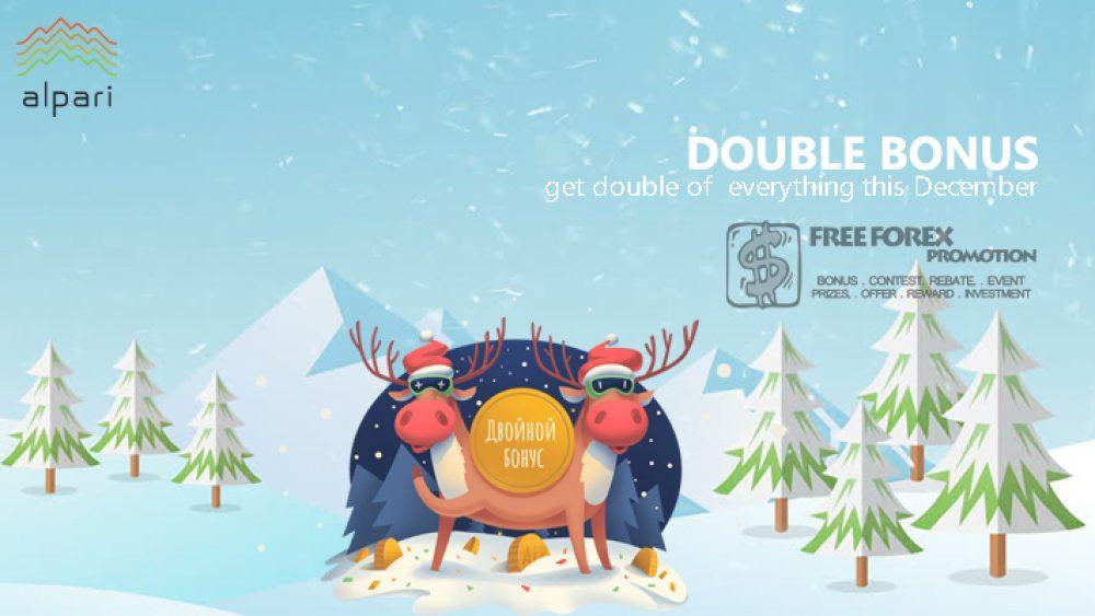 Alpari Double Bonus