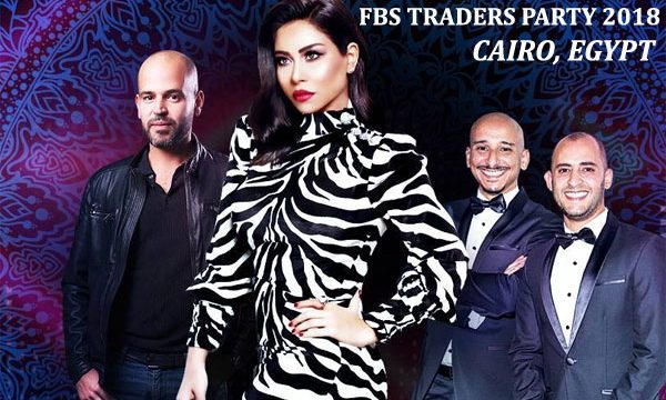 FBS Traders Party in Cairo, Egypt