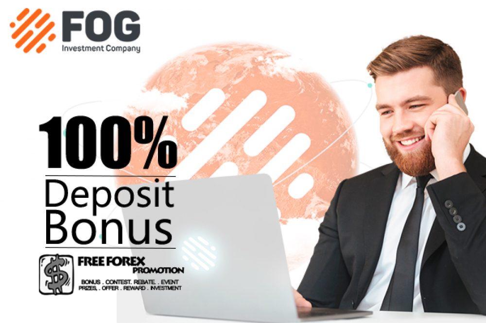 Forex Optimum 100% Deposit Bonus