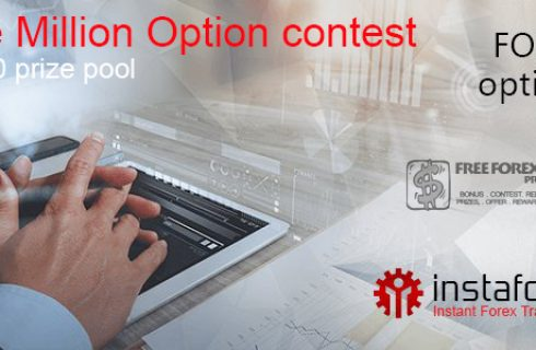 Instaforex One Million Option Contest