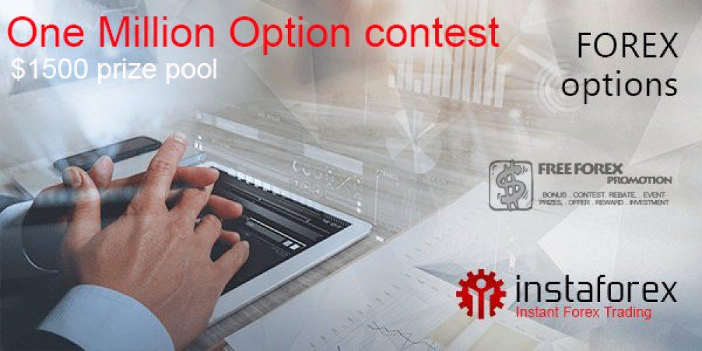 Instaforex One Million Option Contest