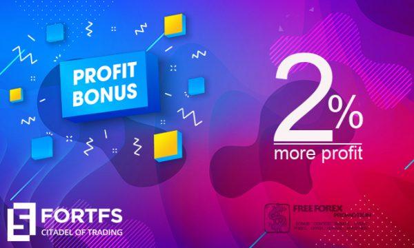 FortFS Profit Bonus