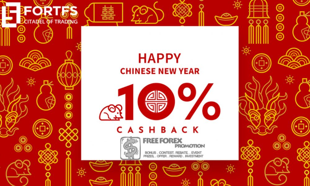 FortFS Chinese New Year Cashback