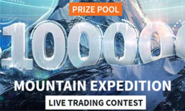 FXTM Live Trading Contest Mountain Expedition