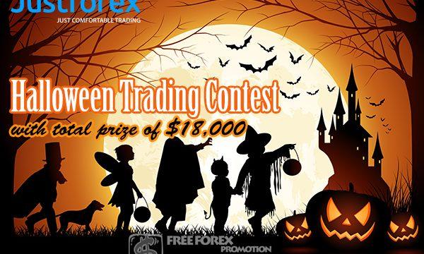 JustForex Halloween Trading Contest