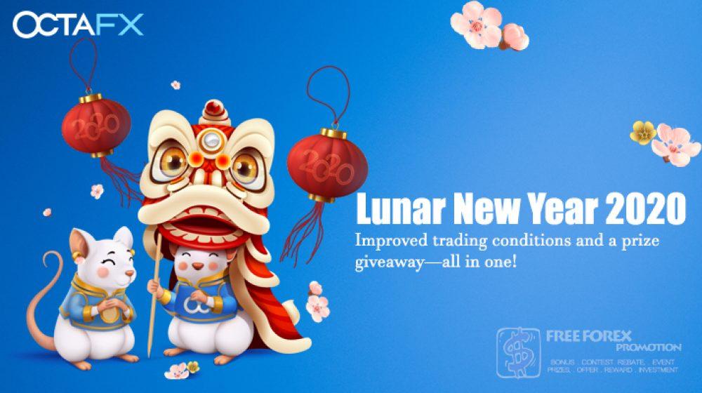 OctaFX Lunar New Year 2020