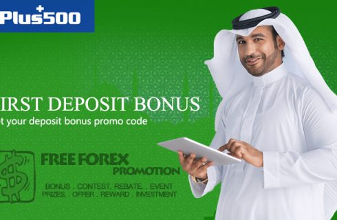 Plus500 First Deposit Bonus